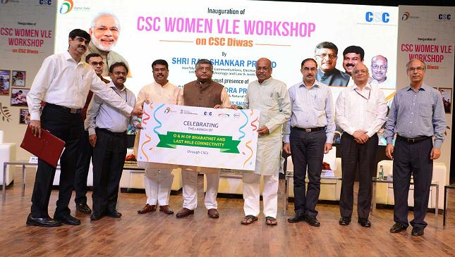 CSC SPV ने BHARATNET PROJECT के साथ MOU  SIGNED किया