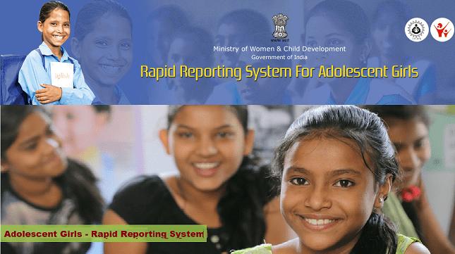 किशोरियों के लिए Rapid Reporting System के बारे में जानें