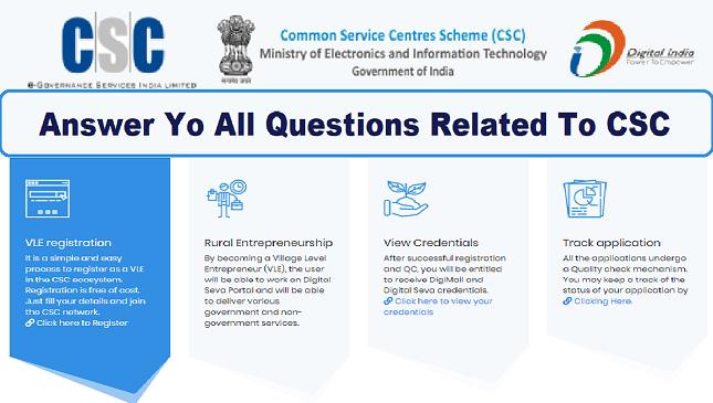 CSC Registration से संबंधित सभी सवालों के जवाब CSC FAQs
