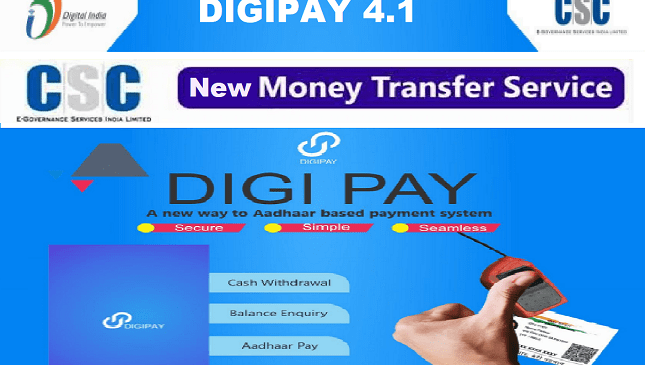 Digipay new version 2019 – DIGIPAY 4.1