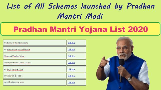 Pradhan Mantri Yojana List 2020