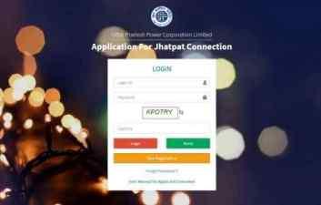 UP Jhatpat Connection Login