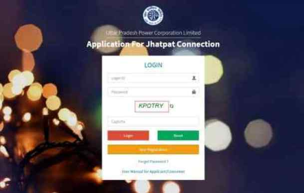 UP Jhatpat Connection Login