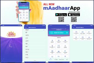 mAadhar apk download
