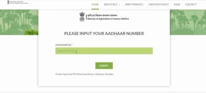 kcc loan online apply