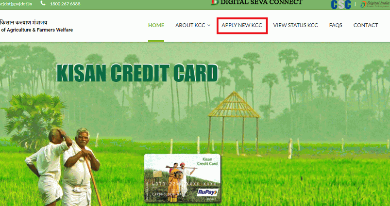 pm kisan credit card apply