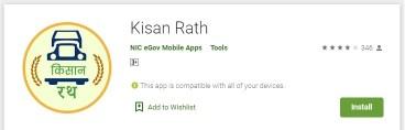 Kisan Rath Kisan Rath App downloadApp download
