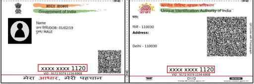 Download Masked Aadhaar