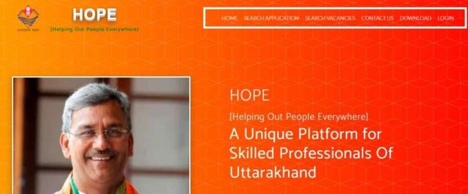 UK hope portal registration status