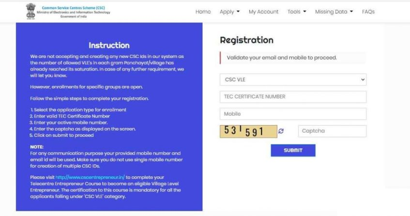 new csc registration start 2020