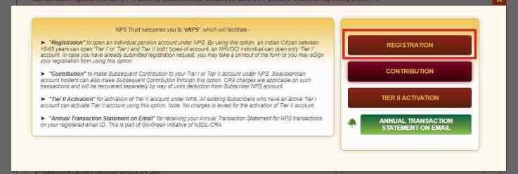 Atal Pension Yojana Online Apply