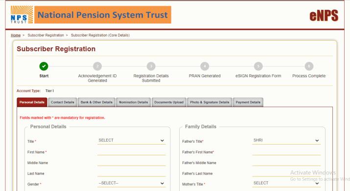 Atal Pension Yojana Online Registration Form