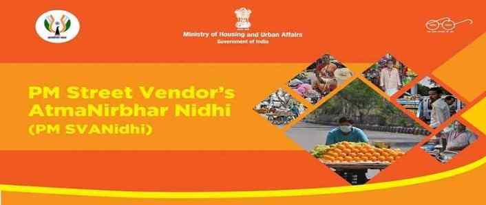 Pradhan Mantri Swanidhi Yojana.jpg