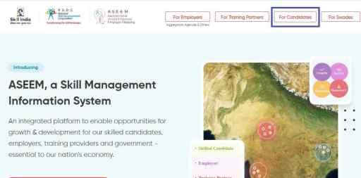 Aseem Portal 2020