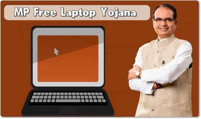 Free Laptop Yojana