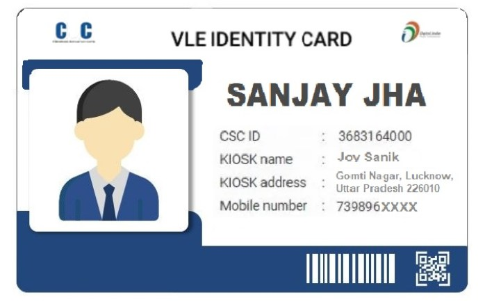 CSC ID Card Download 2020 - VLE Identity Card डाउनलोड