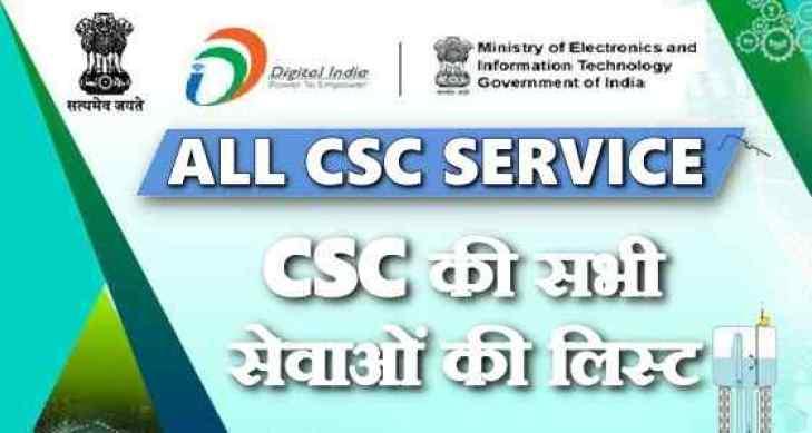 CSC Services 2021