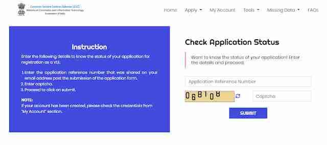 Digital Seva Portal application status
