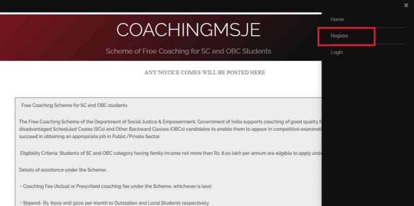 Free Coaching Yojana registration