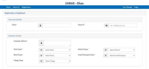 Gobar-Dhan Yojana Application Form