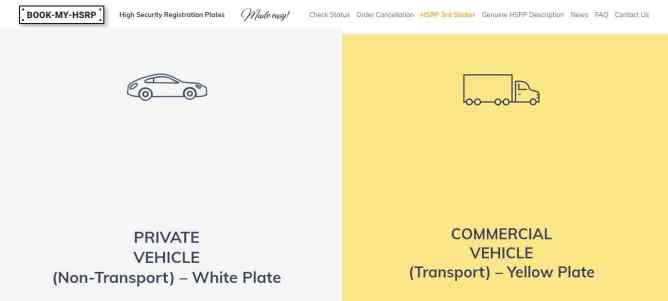 High Security Registration Plates Online Apply