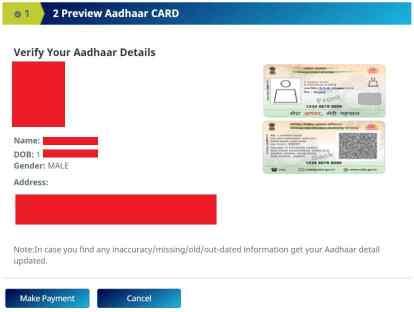 Aadhaar PVC Card apply online