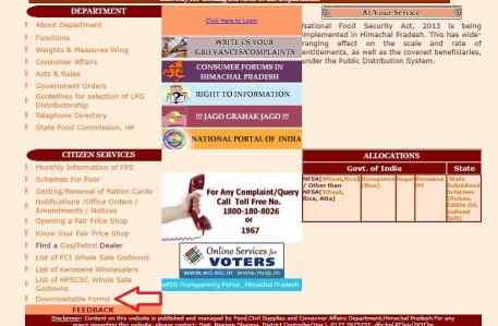Grihini Suvidha Yojana Application Form