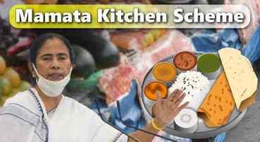 Mamata Kitchen Scheme