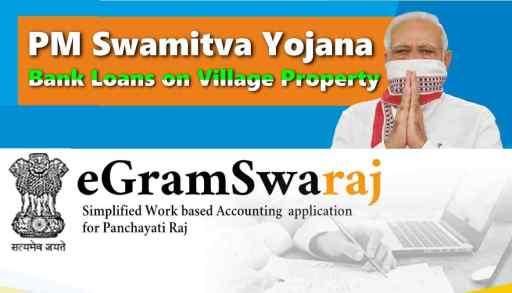PM E Gram Swaraj 2021