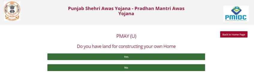 Punjab PMAY Portal