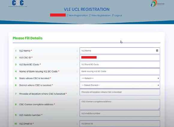 Aadhar UCL registration form