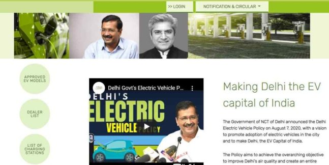 Delhi Electric Vehicle Subsidy Portal