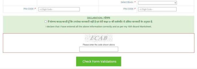 MMVY Registration Form