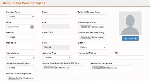 Madhu babu pension yojana Form