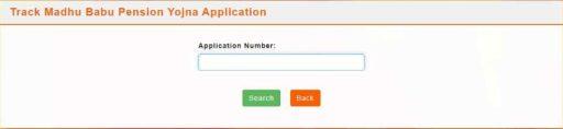 Madhu babu pension yojana application status