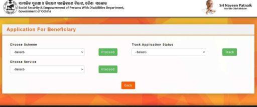 Madhu babu pension yojana online
