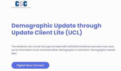 UCL registration csc