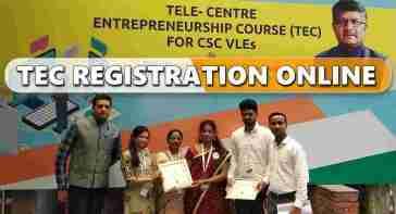 TEC Registration 2021