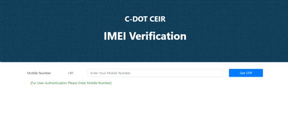 IMEI Verification