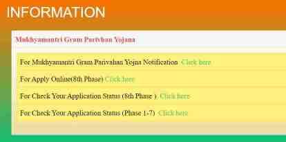 Mukhyamantri Gram Parivahan Yojana Apply Online