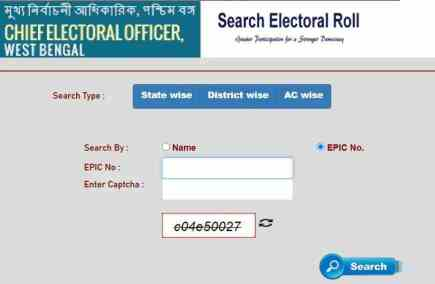West Bengal Voter ID Card Download with photo