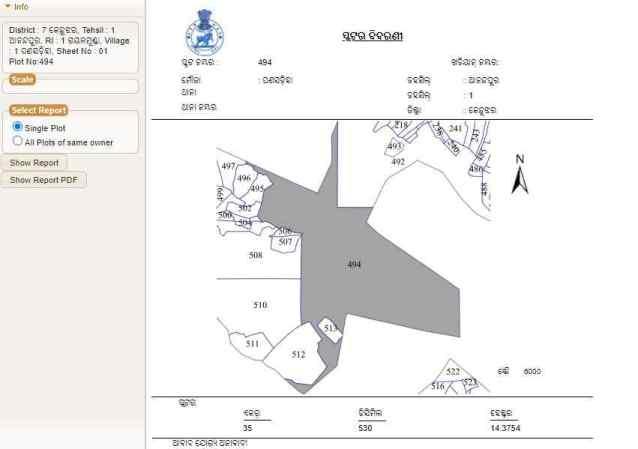 bhulekh odisha check map online