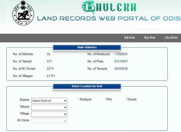 odisha bhulekh land record