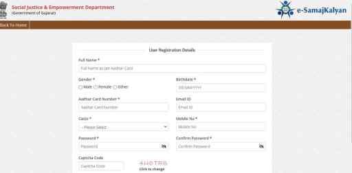 Manav garima yojana online Registration form