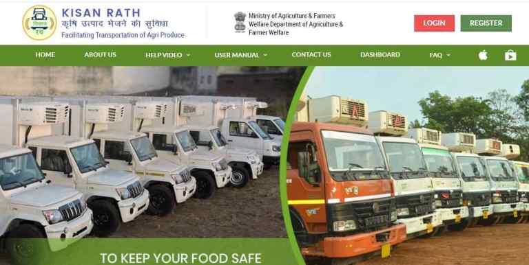 Kisan Rath Portal Registration