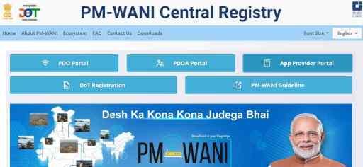 PM-WANI Yojana Registration