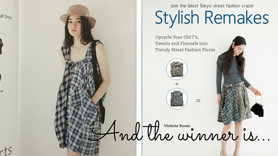 Stylish Remakes book giveaway - csews.com