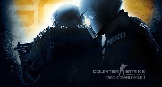 Скачать CS GO • Скачать КС ГО бесплатно