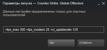 Paano i-downgrade ping sa CS Go.