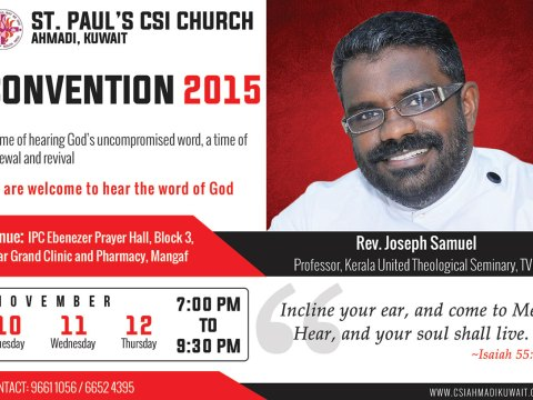 Convention-2015-Flyer-01